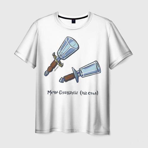 Мужская 3D футболка Все говорят, что пить нельзя