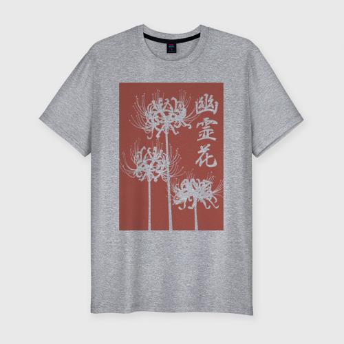 Мужская футболка премиум Призрачный цветок
