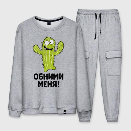 Мужской спортивный костюм Кактус обнимашки