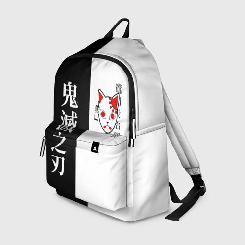 Рюкзак 3D с принтом МАСКА ТАНДЖИРО / TANJIRO MASK, вид спереди #2