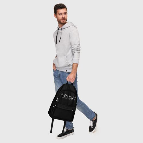 Рюкзак 3D с принтом Whats 1000 minus seven, фото #5