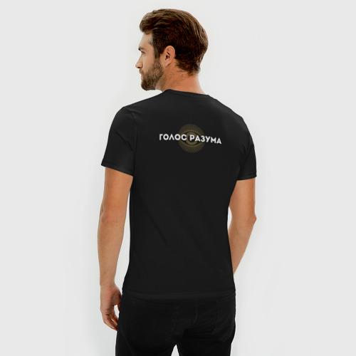 Мужская футболка премиум с принтом Голос разума, вид сзади #2