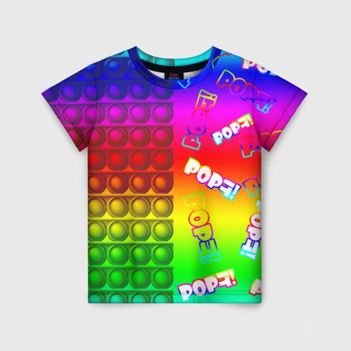 Детская 3D футболка с принтом POP it!, вид спереди #2