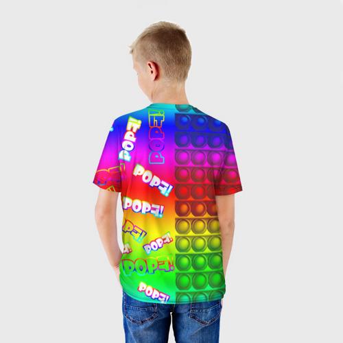 Детская 3D футболка с принтом POP it!, вид сзади #2