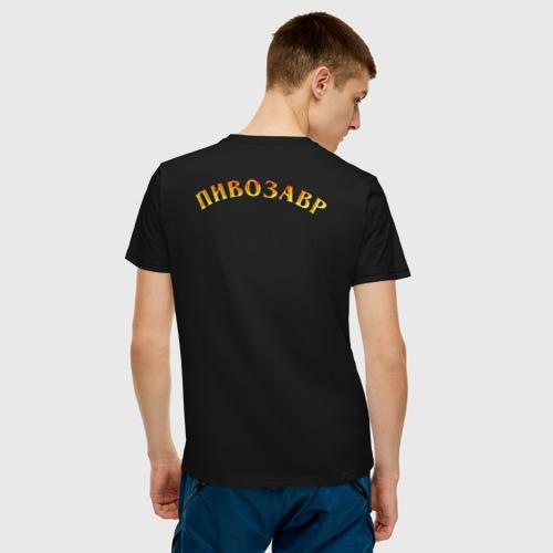 Мужская футболка с принтом Пивозавр Динозавр с пивом, вид сзади #2