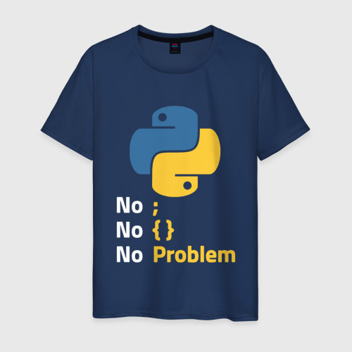 Мужская футболка с принтом ПАЙТОН / PYTHON NO PROBLEM, вид спереди #2