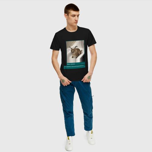 Мужская футболка с принтом Шлёпа, вид сбоку #3
