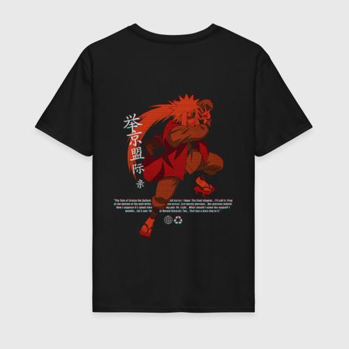 Мужская футболка с принтом Джирайя глитч, вид сзади #1