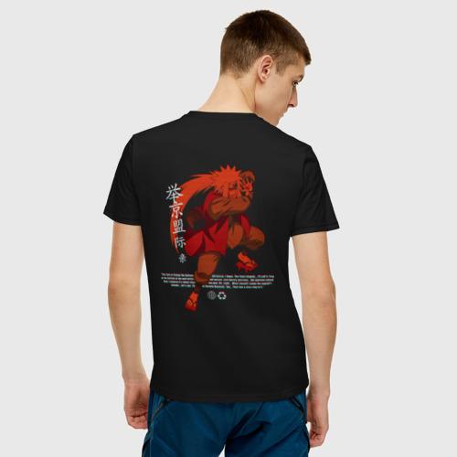 Мужская футболка с принтом Джирайя глитч, вид сзади #2